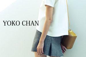YOKO CHAN ヨーコチャン 買取