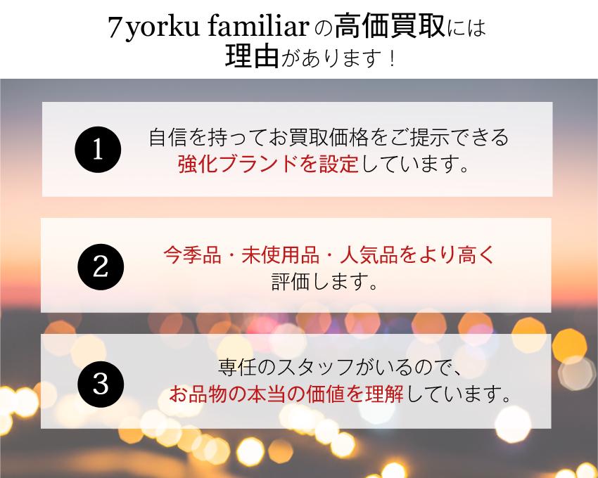 7yorku_familiar
