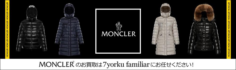Moncler-bn