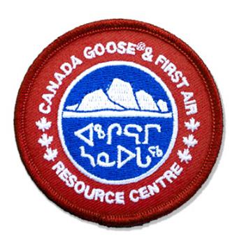 カナダグース リソースセンター プログラム