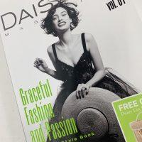 daisylin スタイルブック