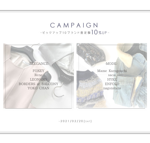 outer_campaign