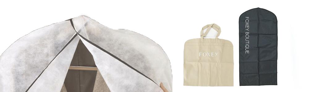 保管用衣装カバー