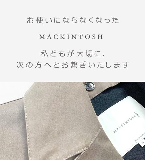 マッキントッシュ 高価買取